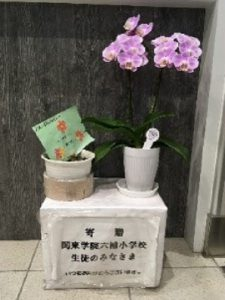 京急金沢八景駅